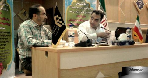 جلسه چهارم کارگاه روششناسی نقد هوشورزی و تحلیل منطقی ، دکتر احمد پاکتچی