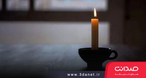 مصطفی ملکیان، بحران معنویت «پیش فرض های زندگی معنوی» سال84