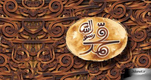 """ممتازبودگی مشرکان در فرضیه """"خوابهای محمد"""" سروش، اکبر گنجی"""