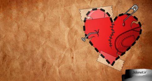 اثر بخشی مشاوره شناختی رفتاری در بهبود یک مورد شکست عشقی