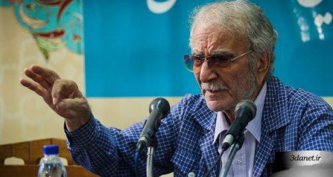 سخنرانی غلامحسین ابراهیمی دینانی در همایش بزرگداشت روز شیخ اشراق