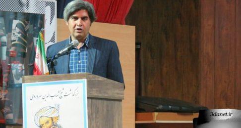 """سخنرانی دکتر عبدالحمید ضیایی با عنوان """"سهروردی، الاهیات سلطنتی و مسالهی خیال"""""""