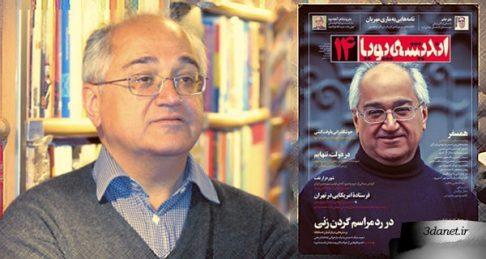 پرسشهايى دربارۀ مبارزۀ مسلحانه، بابک احمدی
