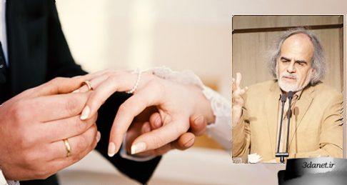 نظر تکمیل شدهی مصطفی ملکیان پیرامون ازدواج: وفاداری امری کیفی و نه کمی