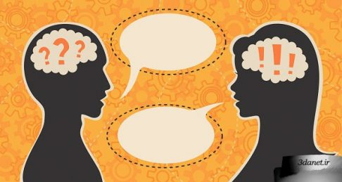 گفتوگو بهمثابهی شیوهی زیست ، محمدمهدی مجاهدی