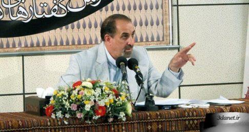 درسگفتارهای حافظ «شرح سه غزل حافظ» از دکتر حسن بلخاری
