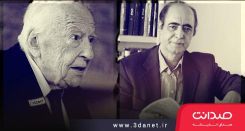 آمیزش افقها در گفتگو با محمد ضیمران پیرامون هرمنوتیک گادامر