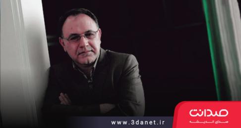 نوشتار علیرضا علوی تبار با عنوان «گذر از گردنه»
