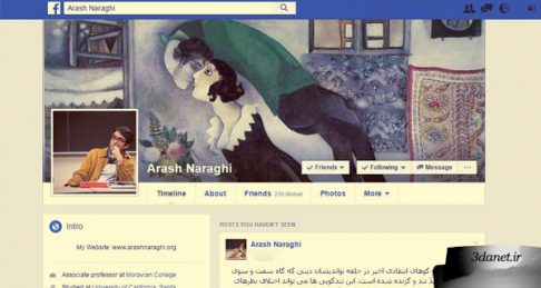 آرش نراقی: عبدالکریم سروش از سرمایه های ملّی ما ایرانیان است