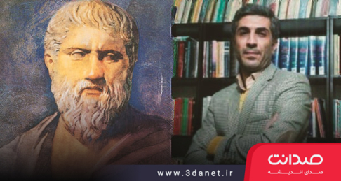 درسگفتارهای افلاطون از دکتر اکبر جباری