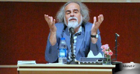 صوت سخنرانی مصطفی ملکیان در ششمین همایش «مهر مولانا»
