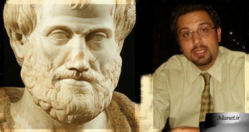 نفس و جاودانگی در اندیشه ی ارسطو ، ایمان مطلق