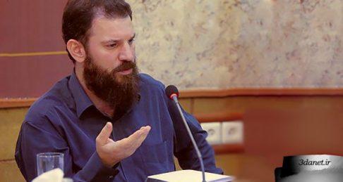 سخنرانی دکتر محمدمهدی اردبیلی با عنوان دیالکتیک هگل و امکان امید