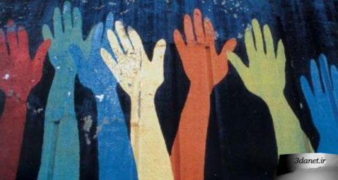 نظریه ای اجتماعی درباره ی قوم گرایی در ایران