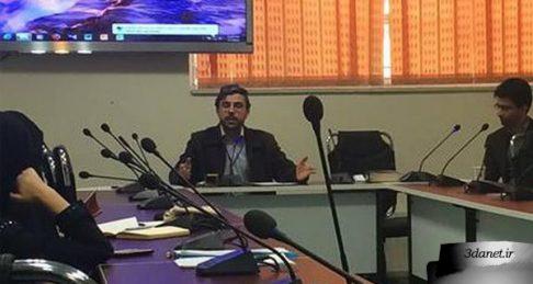 سخنرانی علیرضا صالحی با عنوان «سنت اخلاق فضیلت ایرانی-اسلامی-یونانی»