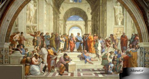 فلسفه و فلسفهورزی در زندگی به چه کار آید؟