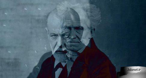 شوپنهاور و فروید