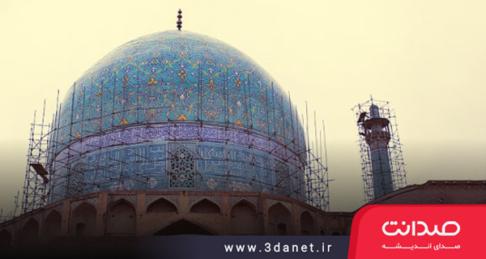 نوشتار رضا بابایی با عنوان «عمل و محل اجتهاد»