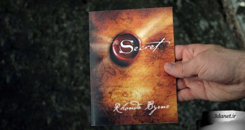 نقد علمی کتاب و فیلم راز