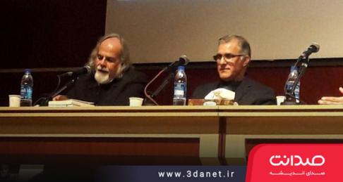 سخنرانی علی صاحبی و مصطفی ملکیان در نشست معنویت در روزگار ما