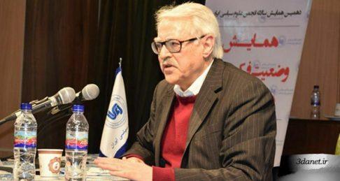 سخنرانی جواد طباطبایی در نشست سالانه انجمن علوم سیاسی ایران