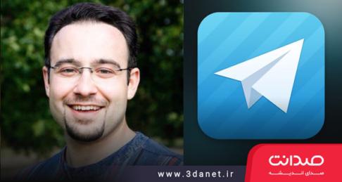 آدرس کانال تلگرامی محمدرضا جلائیپور