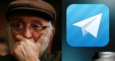 آدرس کانال تلگرام دکتر محمد مجتهد شبستری