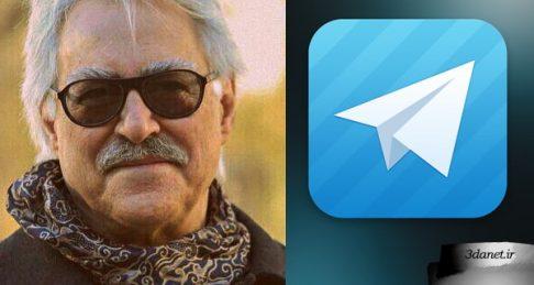 آدرس کانال تلگرام دکتر سید جواد طباطبایی