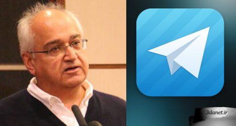 آدرس کانال تلگرام بابک احمدی