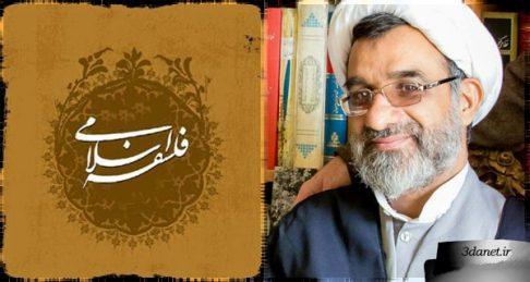 درسگفتار تاریخ فلسفه اسلامی از عبدالحسین خسروپناه