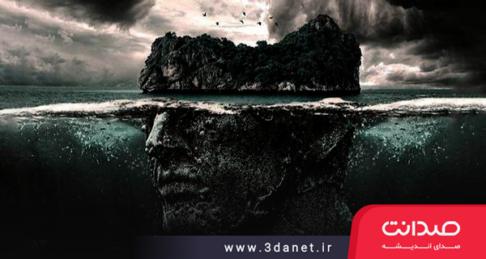 نوشتار امیرحسین موسوی با عنوان «تفکر نقادانه چیست؟ به چه کار زندگی می آید؟»