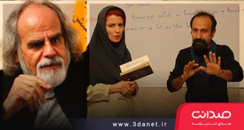 نقد مصطفی ملکیان بر دیدگاه اصغر فرهادی در فیلم جدایی نادر از سیمین