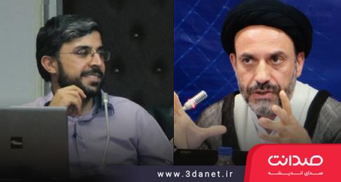 مصاحبه با سید حسن اسلامی اردکانی پیرامون اخلاق زیست محیطی
