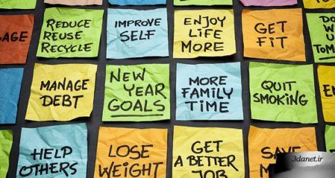چرا تصمیمات سال نو معمولا عملی نمیشن؟