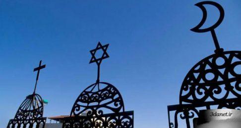 دین، دینشناسی و دینسرایی