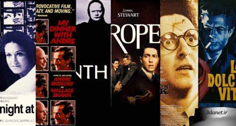 مهمترین فیلمهای فلسفی سینمای جهان