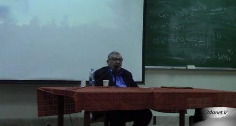 سخنرانی مهدی گلشنی با عنوان «سرگذشت کیهانشناسی ؛ از فیزیک تا متافیزیک»
