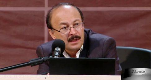 درسگفتار «هایدگر در ایران» از بیژن عبدالکریمی