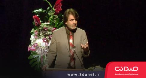 سخنرانی آرش نراقی با عنوان «جهان اندیشگی حافظ»