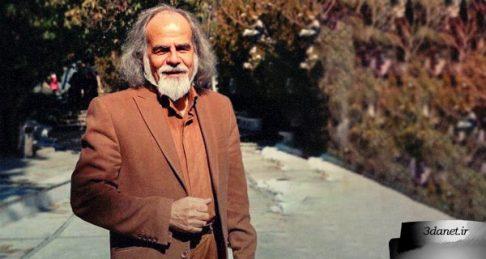 عللِ انحطاطِ اخلاقی جامعه ایران