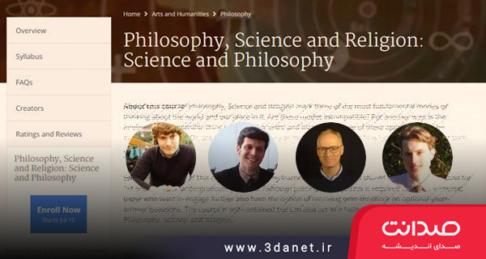 درسگفتارهای «در ماجراهای علم، دین و فلسفه» (به زبان انگلیسی)
