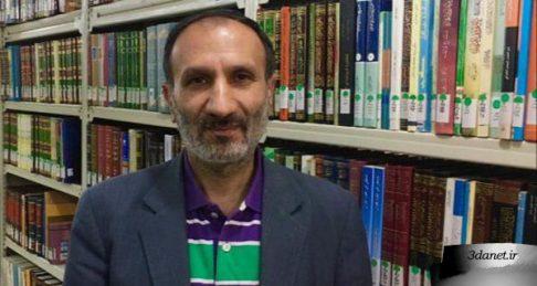 درسگفتار مصطفی دلشاد تهرانی با عنوان دلالت دولت