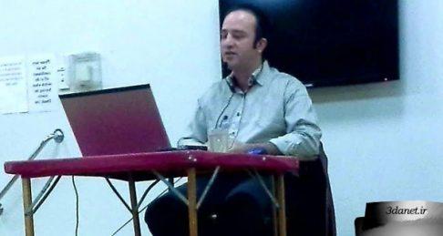 سخنرانی ساسان حبیب وند با عنوان «خودشناسی، رهایی از رنج»