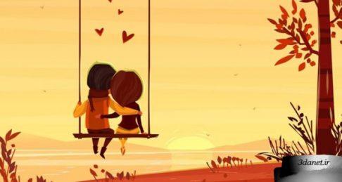 در ستایش عشق زمینى