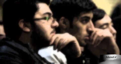 ناپختگیِ فلسفه نزد روشنفکران جوان ایرانی