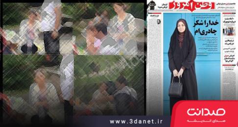 نوشتار محمدرضا واعظ شهرستانی با عنوان «تأملی بر یک تنگنای اخلاقی در ارتباط با رسانههای اجتماعی؛ مورد آزاده نامداری»