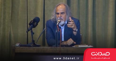 سخنرانی مصطفی ملکیان با عنوان «هنر ، اخلاق و آزادی»