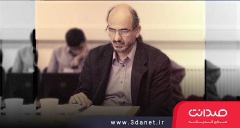 پرسش صدانت از دکتر ابوالقاسم فنائی پیرامون نقد اخیر دکتر عبدالحسین خسروپناه