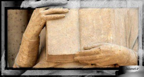 آرمانگرایی در آموزش فلسفه و غفلت از اهداف میان مدت