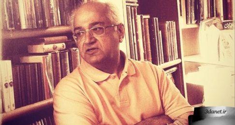 درباره مفهوم دیالکتیک در گفتگو با بابک احمدی